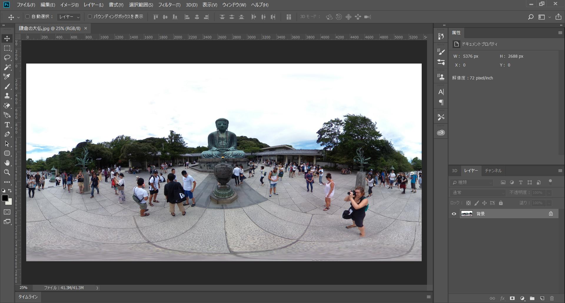 Photoshop_鎌倉の大仏