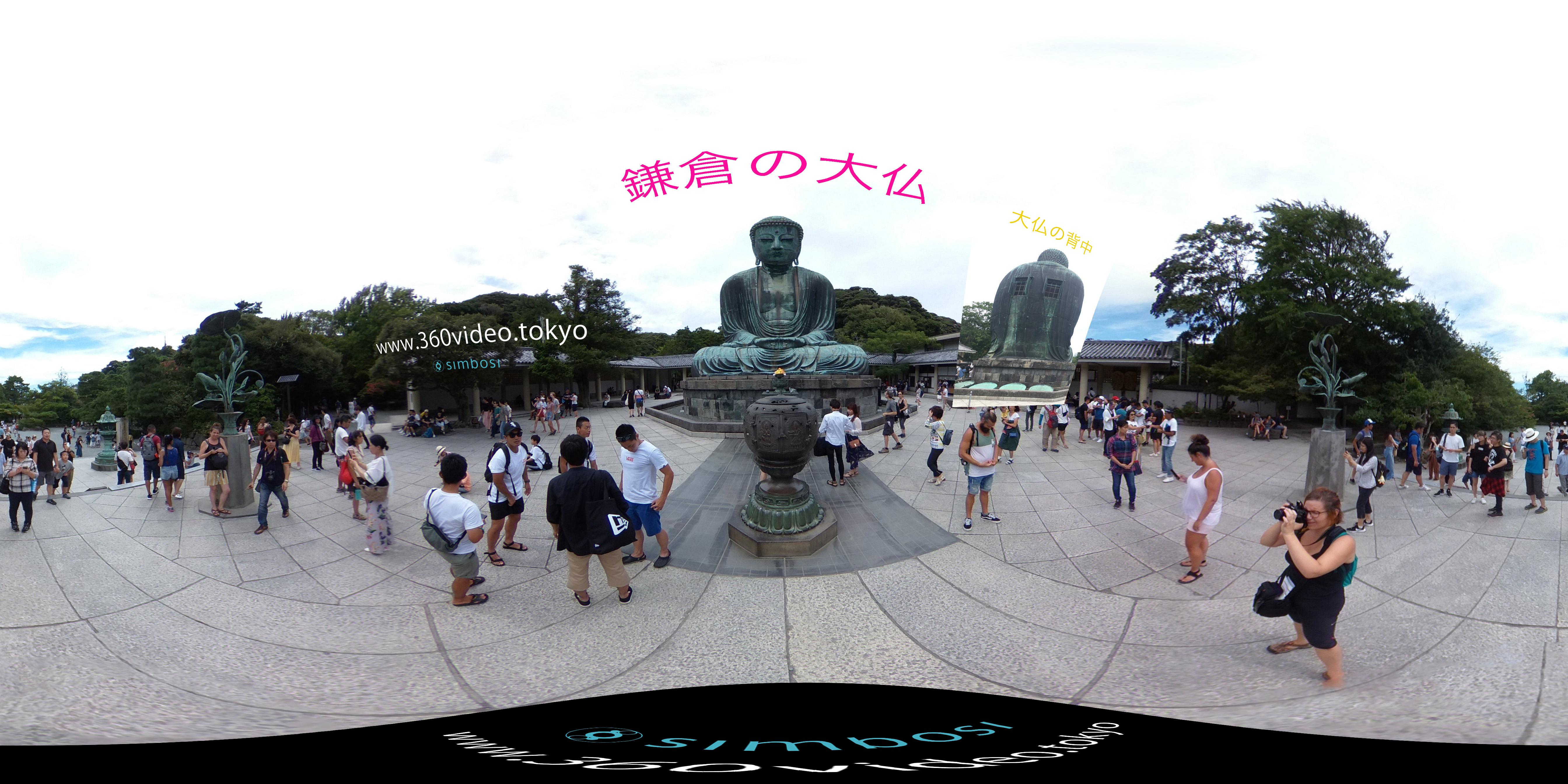 鎌倉の大仏_テキスト画像挿入