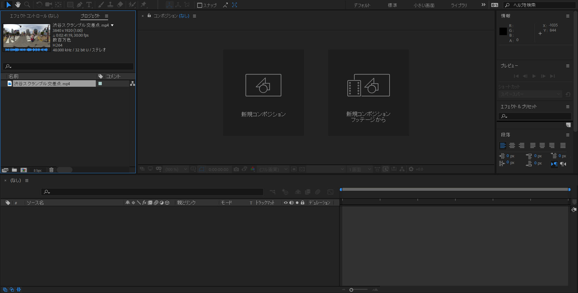 Adobe After Effects サンプル画像