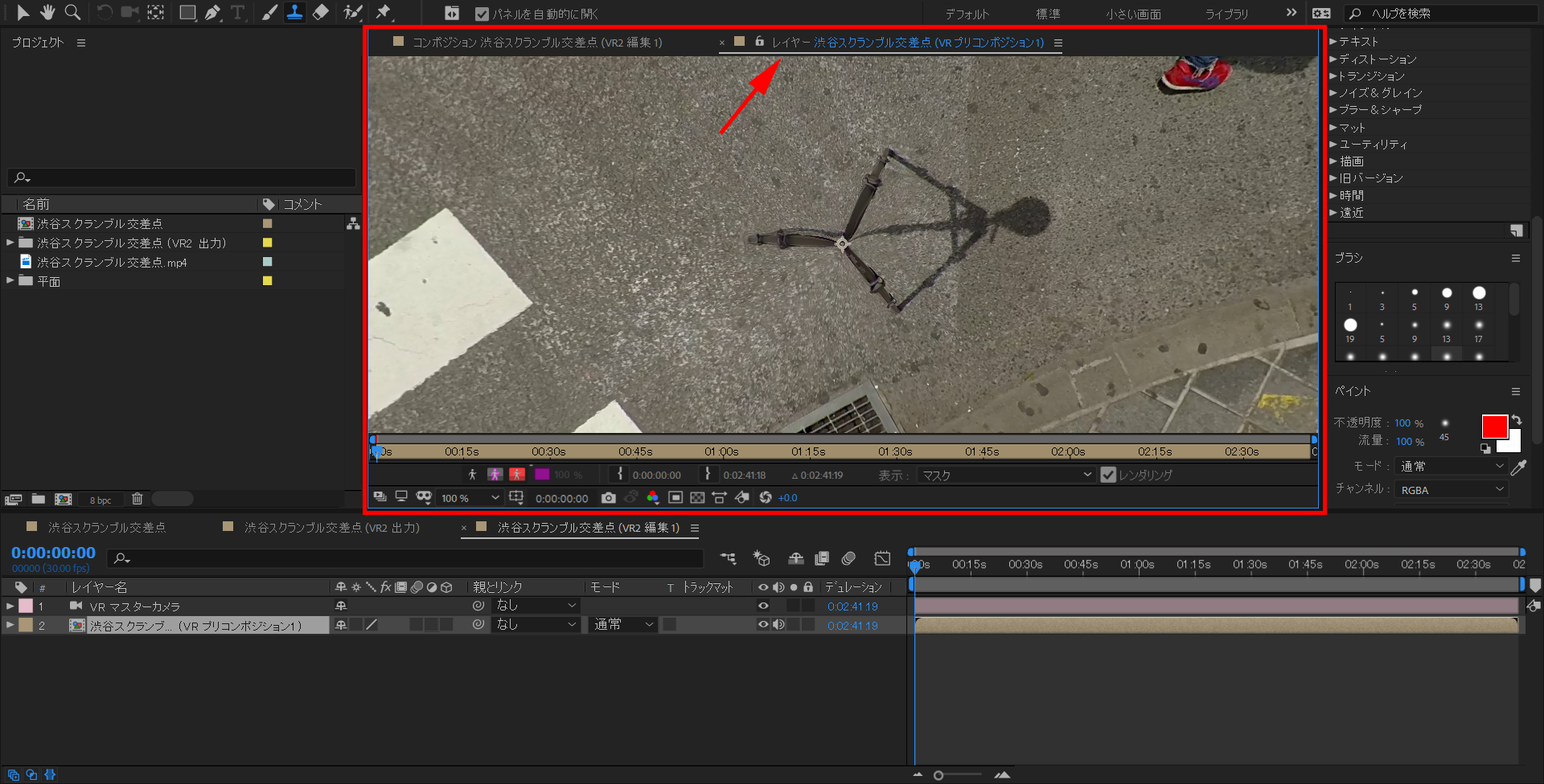 Adobe After Effects _レイヤー