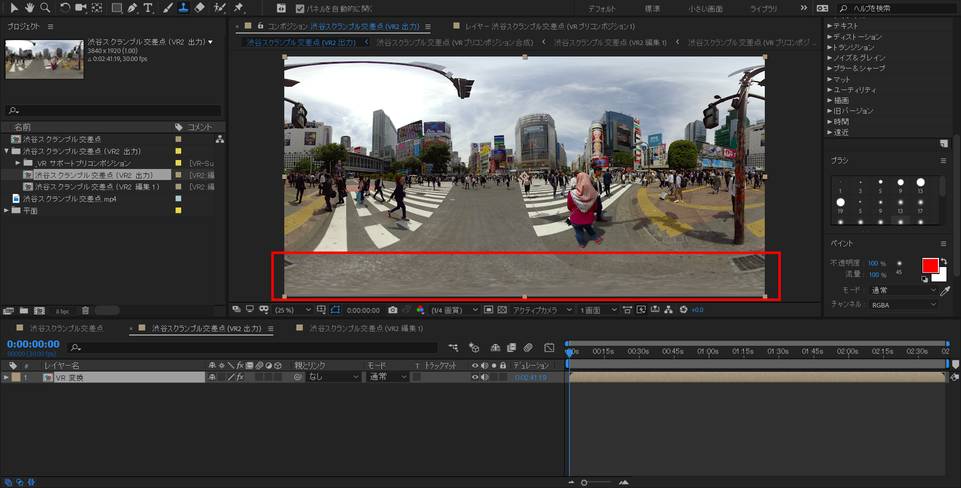 Adobe After Effects _反映